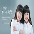 불법,대한,한국아역배우협회
