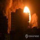 하마스,이스라엘,가자지구,공격,사망자,이날,양측,사령관,터널,폭격