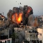 이스라엘,대통령,바이든,미국,공격,적극적,태도,비판,사태,충돌