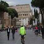 내달,이탈리아,통금,규제,방역,영업