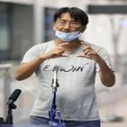 미얀마,석방,정치범,당시,수감