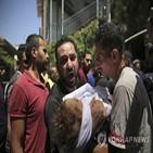 이스라엘,전범,민간인,공격,팔레스타인,건물,공습,하마스,대해,언론사