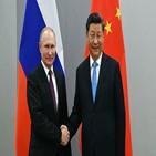 중국,분야,푸틴,러시아