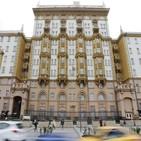 대사관,러시아,미국,총영사관,직원