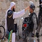 이스라엘,팔레스타인,국가,이슬람권,규탄,가디언,대통령