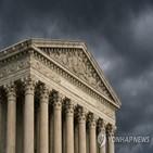 판결,낙태,낙태권,연방대법원,보수,웨이드,금지,심리