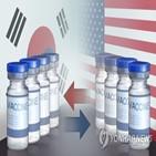 백신,미국,접종,해외,스와프,지원,공급,한미,한국