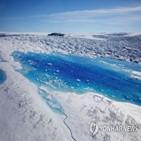빙하,그린란드,임계점,속도,연구진