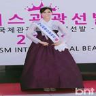 관광한류,서울