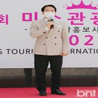 미스관광선발제,김두천