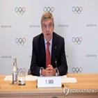일본,올림픽,도쿄올림픽,백신,접종