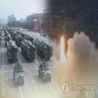 미국,중국,러시아,핵무기,통제