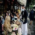 코로나19,카페,프랑스,이날,다시,영업,파리,접종,식당,에스프레소