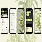 스마트폰,기능,화면,도입,구글,안드로이드