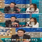 김승우,김남주,이야기,아내