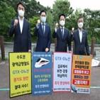 노선,부천,연결,수도권,김포,서울,경기