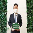 플라스틱,부산,그린,친환경