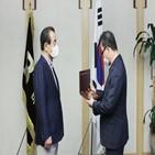 동문회,그룹,회장