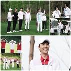 골프,골프왕,이상우,배우,김국진,예능,오늘,멤버,스포츠,김미현