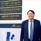 총장,반도체,윤석열,서울대,공정