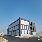 건설기,스마트,국내,산업,시험연구센터,소부,기술,연계,구축