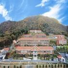동부산캠퍼스,시민,지청장