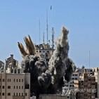 이스라엘,팔레스타인,네타냐후,하마스,가자지구,공습,이날,총리,이스라엘군,로켓포