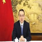 중국,홍콩,특파원,외교부,정부,폴란드,임명