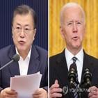 언급,당국자,대통령,바이든,대북정책,질문,대해,한국,노력