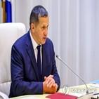 러시아,극동,개발,회의