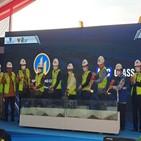바탕산단,KCC글라스,인도네시아,공장,기공식,계획,조성