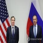 러시아,회담,미국,대통령,바이든,양국,장관,관계,라브로프,문제
