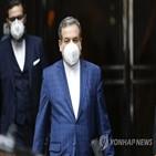 이란,회담,미국,대통령,핵합,복원,합의,제재