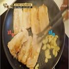 마늘,탄수화물,먹는,삼겹살,기름,단백질