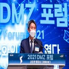 DMZ,평화,남북,한반도,장관