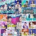 뮤지컬,사랑,무대,신영숙,뮤즈6,임영웅,콜센타,정선아,대결,손승연