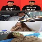 홍현희,매니저,다이어트
