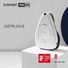로봇청소기,디자인,에브리봇,쓰리스핀,최적