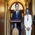 정상회담,미국,협력,이번,대통령,반도체,백신,청와대,앵커,한미