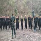 군정,무장투쟁,미얀마군,시민방위군,지역,군사훈련,미얀마,매체,피해