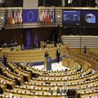 중국,제재,유럽의회,인권,인사,비준