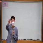 최고위원,여성,학생,서울대,출산율,혐오,이준석,생각