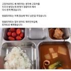 지사,급식,부실,문제,식사