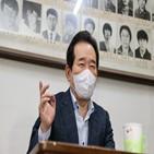 검찰,총장,검찰개혁