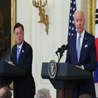 미국,한국,대통령,양국,말씀,투자,기업,협력,미래,생각