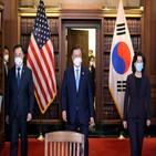 투자,기업,미국,한국,반도체,대통령,사장,양국