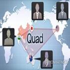 한국,쿼드,중국,미국,정부,바이든,부교수,파도,협력,강조