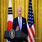 대통령,바이든,비핵화,약속,북한,목표,협력,진전,미국,정상회담