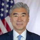 대행,행정부,북한,바이든,대통령,대북특별대표,미국,대북정책,대사