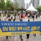 노선,김포,변경,주민,검단,요구,인천